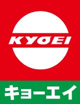 スーパー・キョーエイ*KYOEI