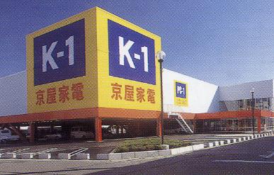 K1沖浜店